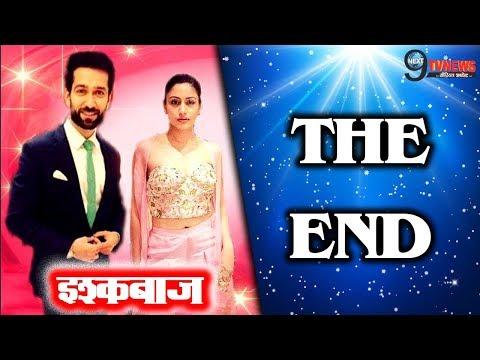 ISHQBAAZ || LAST EPISODE || ऐसे खत्म होगी शो की