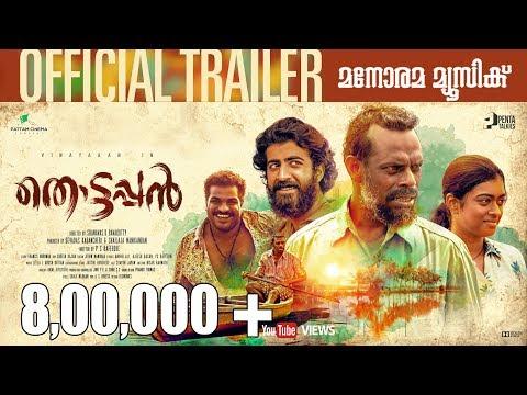 Thottappan Trailer - Vinayakan
