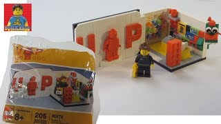 lego d2c - मुफ्त ऑनलाइन वीडियो