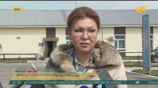 Депутаты обсудили вопросы охраны государственной границы