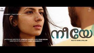 NEEYE (malayalam) - | Music Video | Phani Kalyan | Gomtesh Upadhye | Sruthi Hariharan