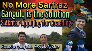 New captain for Pakistan | Shoaib Akhtar applying for Job ? | Ganguly is the right Man | BolWasim