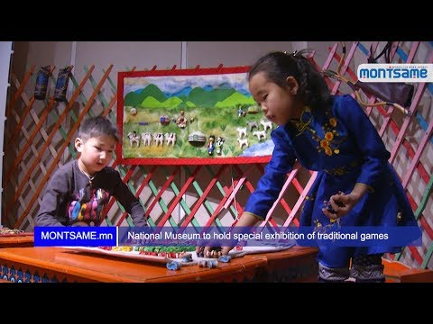 National Museum to hold special exhibition of traditional games