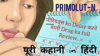 How to delay periods | for week | for vacation | Primolut-N tablet uses | in Hindi | Review | 2018