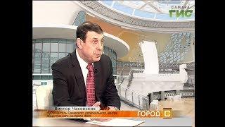 """""""Город С"""" от 20.03.2018"""