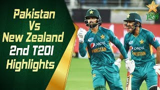 Pakistan Vs New Zealand 2018 | 2nd T20I | Highlights | 2 November 2018 | PCB