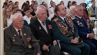 Новгородская молодежь встретилась с ветеранами Великой Отечественной войны