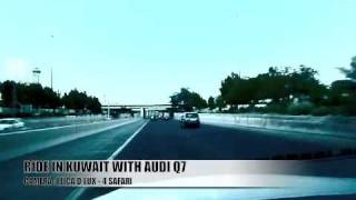 preview picture of video 'KUWAIT RIDE test with leica d lux 4'