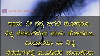 Kannada Love Quotes ฟร ว ด โอออนไลน ด ท ว ออนไลน คล ปว ด โอ
