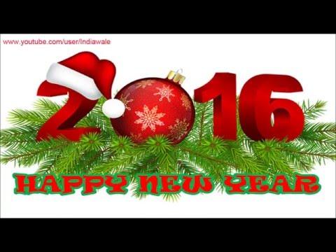 Happy new year 2015 best new year greetings happy new year 2016 beautiful wishesnew year greetingswhatsapp videoe m4hsunfo