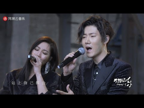 A-Lin & 王晰《生活該有的樣子》Live Sessions