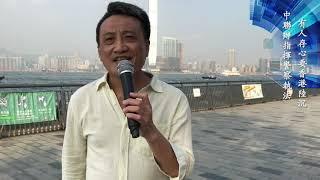香港沉淪令習近平失去甚麼?| 14Nov2019