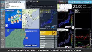 【福島県沖】 2018年11月23日 23時30分(最大震度4)