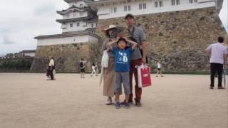 フェリーで兵庫県へ旅行