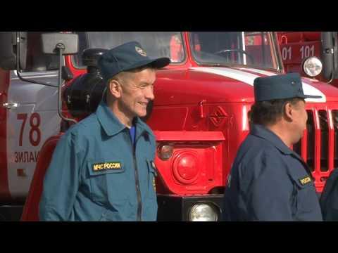 Открытие нового пожарного депо в селе Зилаир
