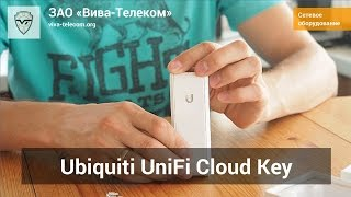 Продукция Ubiquiti: видео Ubiquiti UniFi Cloud Key