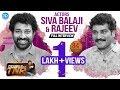 Siva Balaji & Rajeev Kanakala Full Interview