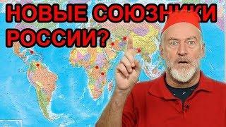 С Россией остались только банановые республики / Артемий Троицкий