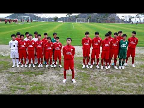 #221 キャプテンTV 福岡市立田隈中学校 サッカー部