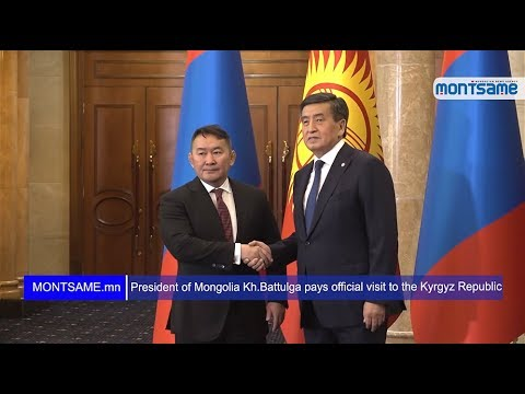 President of Mongolia Kh.Battulga pays official visit to the Kyrgyz Republic