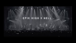 EPIK HIGH X NELL (에픽하이 X 넬) - 무제 (Untitled) @ Seoul Jazz Festival 2017 Finale