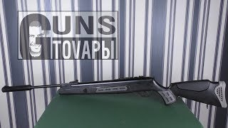 Пневматическая винтовка Hatsan 125 Sniper от компании CO2 - магазин оружия без разрешения - видео