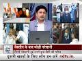 COVID-19 Vaccine | Mumbai में Corona Vaccine लगवाने के बाद स्वास्थ्य कर्मी की बिगड़ी तबीयत - Video