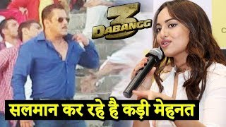 Dabangg 3: Here is What Sonakshi Sinha Said About Salman Khan