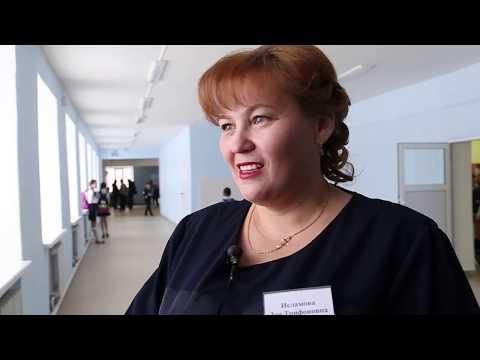 Новости Шаран ТВ от 15.02.2019 г.