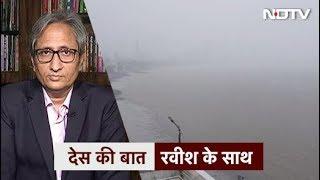 'देस की बात' Ravish Kumar के साथ : Mumbai से टल गया तूफान का खतरा   Des Ki Baat - June 3, 2020