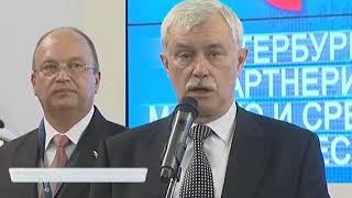 Петербургский Партнериат 2015