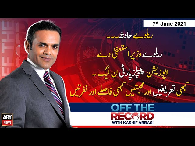 Off the Record Kashif Abbasi ARY News 7 June 2021
