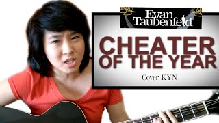Evan Taubenfeld - Cheater of the Year (acoustic cover KYN) + Lyrics + Chords in the description