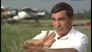 Подполковник Александр Копейкин о 4 х метровом гуманоиде и гибели двух летчиков