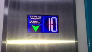 Лифт готовится сниматься в фильме ужасов