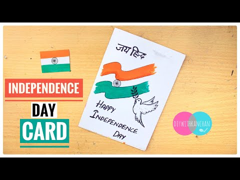 Independence day card making ideas