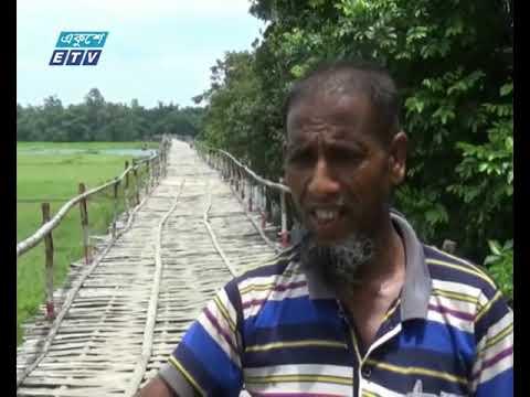 সিরাজগঞ্জে সেতুর অভাবে ১৫ গ্রামের মানুষের দুর্ভোগ