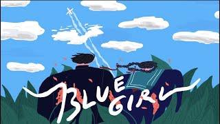 """ハク。""""BLUE GIRL"""" Official Lyric Video"""