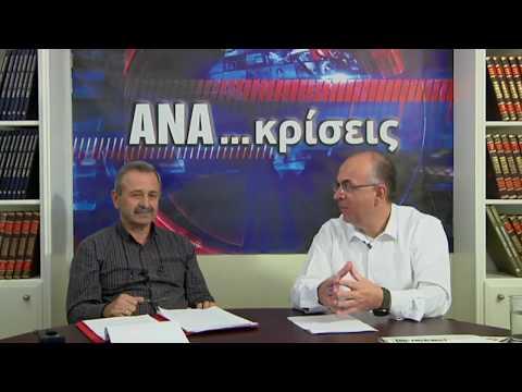Συνέντευξη Θανάση Σιδηρόπουλου, Αντιδήμαρχος Τεχνικών και Αγροτικής Ανάπτυξης