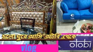 Otobi তে নতুন কি ফার্নিচার এসেছে  (New Furniture Collection In OTOBI)@Re Vlog With Me