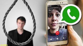 Usai Video Call dengan Mantan Pacar, Mahasiswa Gantung Diri di Kamar Losmen, Diduga Ini Penyebabnya