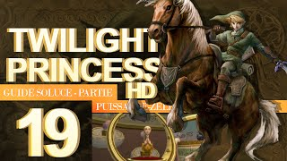 Soluce Twilight Princess HD : 19