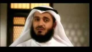 تحميل و مشاهدة نشيد ماهي للبيع الكويت بصوت الشيخ مشاري بن راشد العفاسي22 MP3