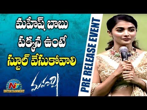 Pooja Hegde Speech @ Maharshi Pre Release Event