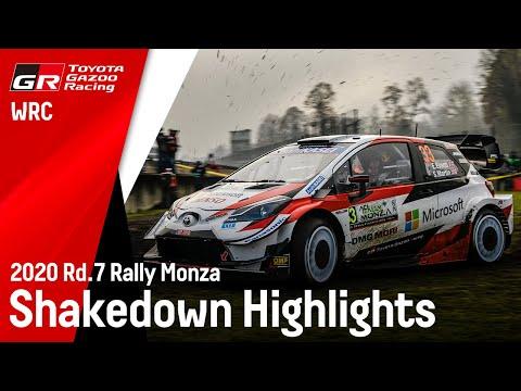 TOYOTA GazooRacing WRC第7戦ラリー・モンツァ シェイクダウンハイライト動画