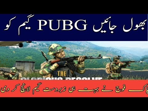 Pakistan Army Has Made Game The Glorious Resolve For People | Urdu Guideline