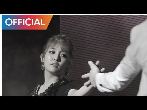 Younha - Home