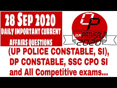 28 September 2020 Current Affairs/ Current Affairs by OUR PATHSALA 2020/ 28 SEPTEMBER 2020