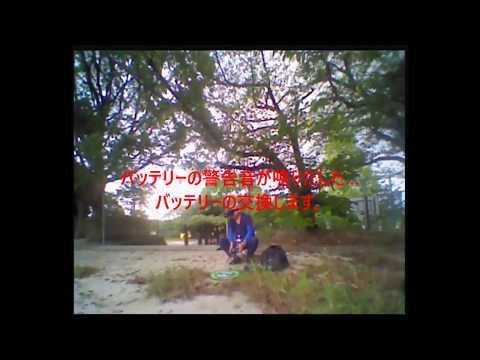 walkera110-fpv…
