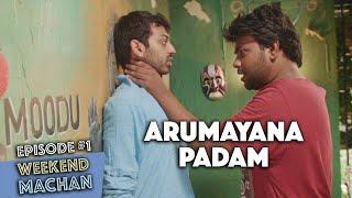 Weekend Machan | EP #1 - Arumayana Padam | an Ondraga Web Series